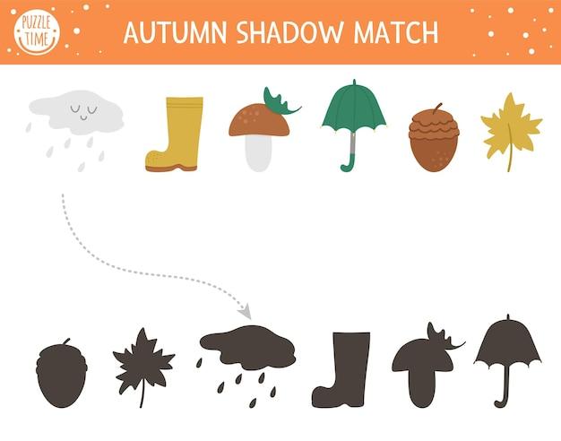 子供のための秋の影のマッチング活動。かわいいオブジェクトと秋のシーズンのパズル。傘、雲、葉を持つ子供のためのシンプルな教育ゲーム。正しいシルエットの印刷可能なワークシートを見つけます。