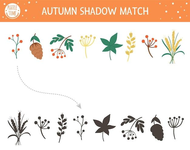 子供のための秋の影のマッチング活動。かわいい植物と秋の季節のパズル。葉、ベリー、コーンを持つ子供のためのシンプルな教育ゲーム。正しいシルエットの印刷可能なワークシートを見つけます。