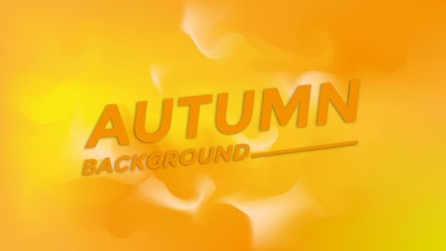 가을 특별한 그라디언트 색 배경
