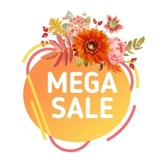 가을 특별 제안 태그, 추수 감사절 판매 배너, 웹사이트용 액체 배지, 꽃이 있는 계절 광고. 할인 라벨 디자인, 웹 쿠폰, 벡터 프로모션 그림