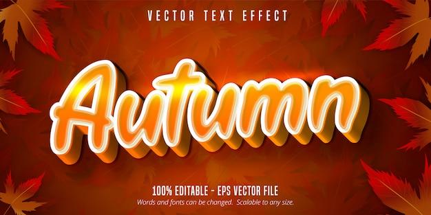 가을 텍스트, 단풍 잎에 가을 스타일 편집 가능한 텍스트 효과