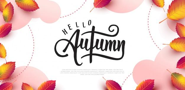 秋のテキストの背景。カードのお祝いの引用。秋の碑文。