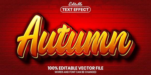 秋のテキスト、フォントスタイルの編集可能なテキスト効果