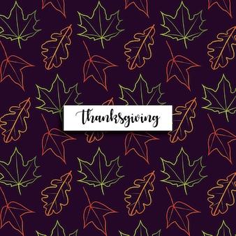 Autumn or thanksgiving vector flower pattern