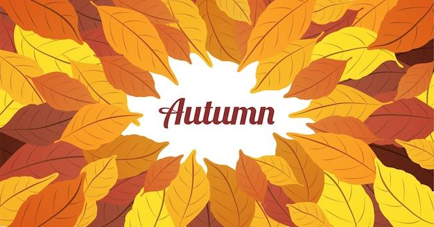 Осенний тематический фон
