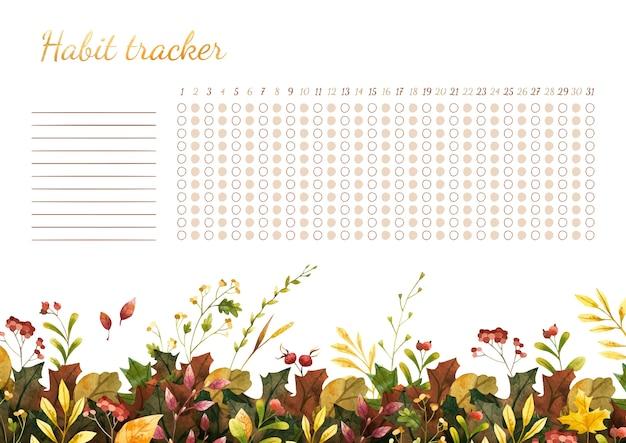 Осенний тематический трекер привычек