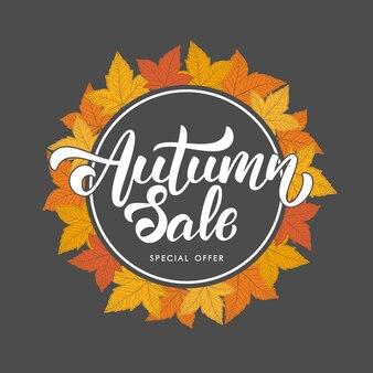 Autumn themed sale banner