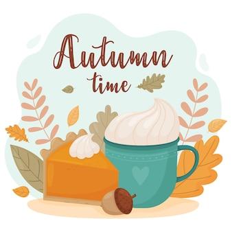 秋の時間。カボチャのパイ、カップ、紅葉の明るい秋の構成。秋の休日、カード、招待状、バナーなどのテンプレート。漫画風のベクトルイラスト。