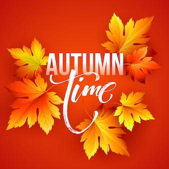 가 시간 계절 배너 디자인입니다. 가을 잎. 벡터 일러스트 레이 션 eps10