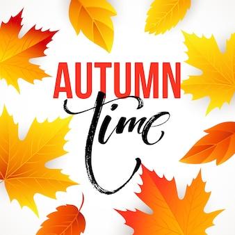 Осеннее время сезонный дизайн баннера