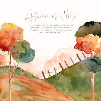 가을 나무와 언덕 풍경 수채화 배경