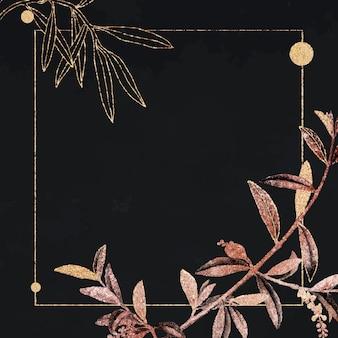 가 나무는 검은 배경에 나뭇잎