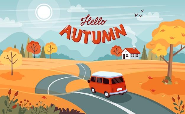 가을 여행. 도로에 귀여운 밴으로 풍경