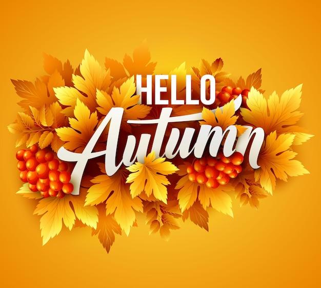 Осень типографская. листопад. векторная иллюстрация eps 10