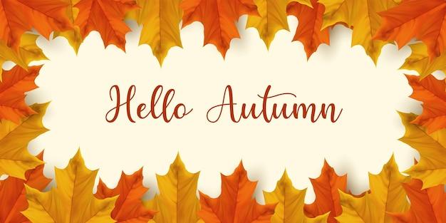 Осенний векторный фон с падающими листьями