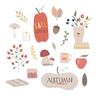 秋のベクトルイラストセット。キュートで居心地の良いデザイン要素の装飾的なバンドルと秋のフレーズ。ステッカー、アイコン、ロゴに使用できます。