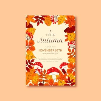 秋の縦チラシテンプレート