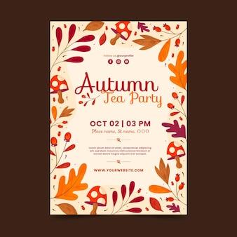 秋の縦のポスターテンプレート