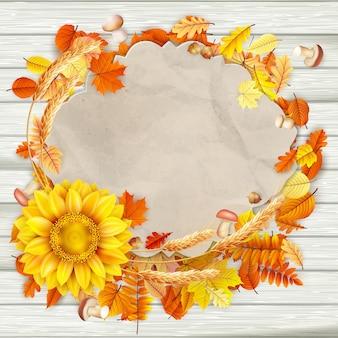 カラフルな秋のビンテージグリーティングカードの葉背景コピースペース。