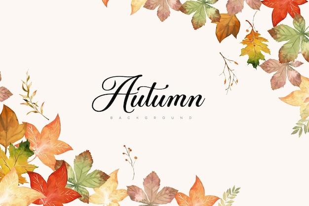 가을 수채화 배경