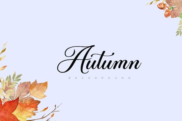 가을 수채화 프레임