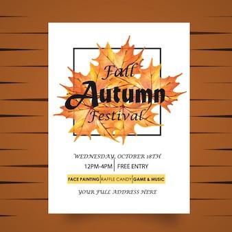 秋の水彩画招待状