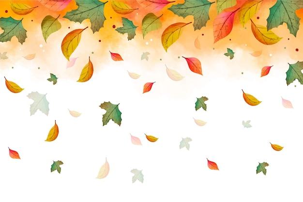 秋の水彩の葉が落ちる