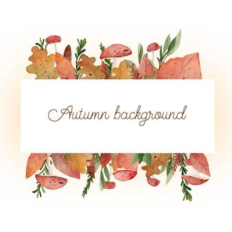 Autumn watercolor plants frame