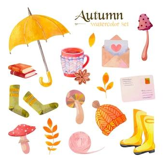 가을 수채화 세트
