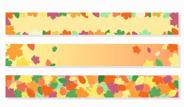 秋のウェブバナー。テンプレートのベクトルセット。黄色とオレンジ色の背景に紅葉。バナーは秋のセール、季節のウェブサイトのデザインに適しています。