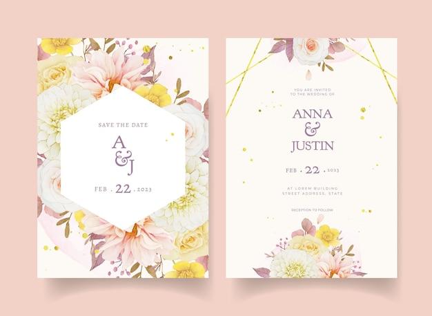 水彩ダリアとバラの秋の結婚式の招待状