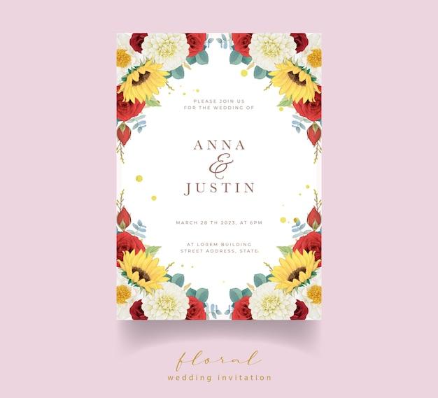 Осеннее свадебное приглашение из акварельных подсолнечных георгинов и роз