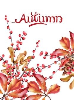 Autumn wild berries card watercolor