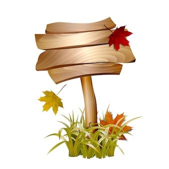 赤と黄色の葉が落ちる色あせた草の秋の木製の看板。白い背景で隔離のベクトル図