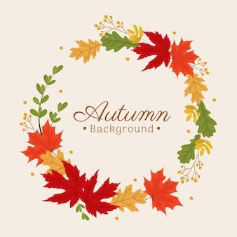 가을 화환 잎 배열 배경 프레임 여름 판매