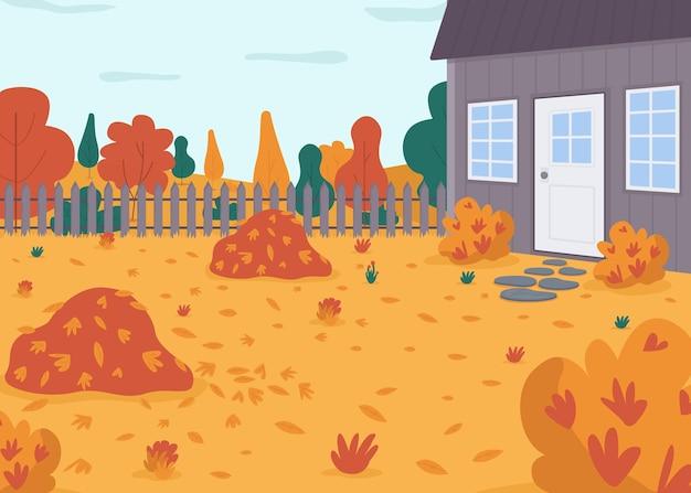 秋の裏庭フラットカラーイラスト