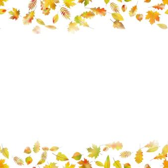 Осенний бесшовный фон.