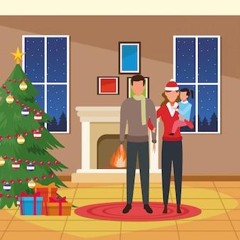 Avatar couple with little girl, merry christmas illustration