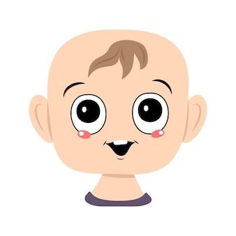 大きな目と広い幸せな笑顔を持つ子供のアバター。うれしそうな顔をした幼児の頭
