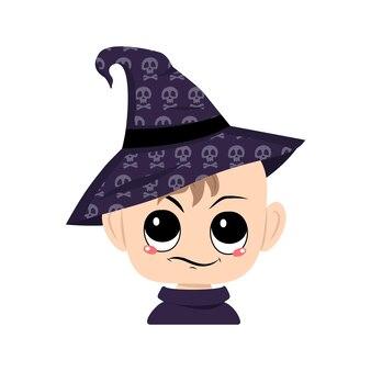 Аватар ребенка с большими глазами и подозрительными эмоциями в остроконечной ведьмовой шляпе с черепом на голове ...