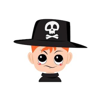 頭蓋骨のかわいい子供と帽子をかぶった不審な不快な顔の赤い髪の感情を持つ少年のアバター...
