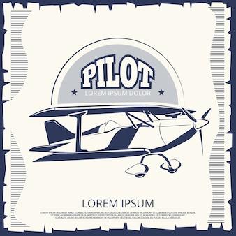 Avia label design
