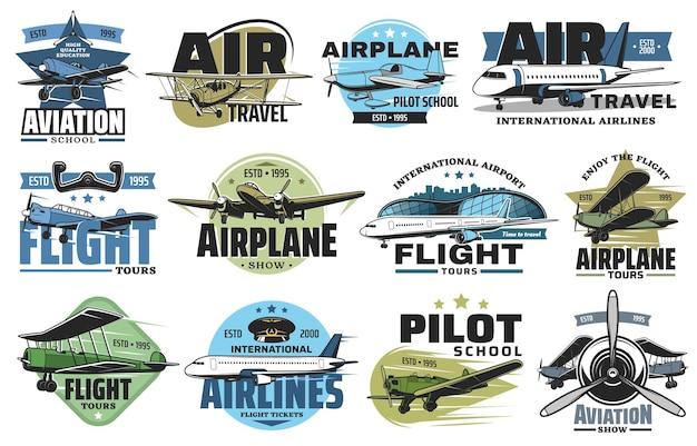 航空ショーと航空会社のフライトツアーのアイコンが設定されています。飛行機のパイロットスクール、空港のフライト、空の旅のエンブレムまたはバッジ。