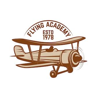 レトロな飛行機と航空トレーニングセンターエンブレムテンプレート。ロゴ、ラベル、エンブレム、記号の要素。図