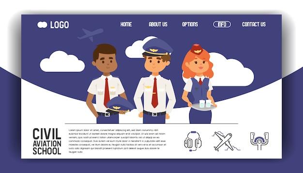 Веб-страница авиации летный экипаж стюардесса пилот люди, путешествующие