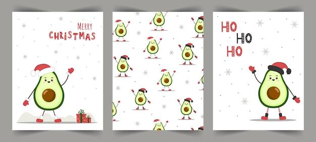 아보카도 크리스마스 인사말 카드