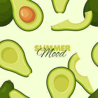 Летнее настроение авокадо бесшовные модели