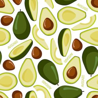 アボカドシームレスパターン全体とスライスフルーツオーガニックヘルスケア製品健康的な栄養