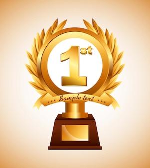 Награда дизайн