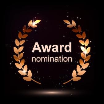 Award element isolation on darck background
